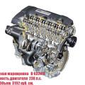Двигатель Volvo B6324S