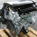 Двигатель Mazda P5-VPS