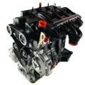 Двигатель Renault G9U