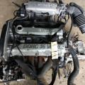 Двигатель Hyundai G4JP