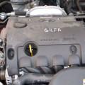 Двигатель Hyundai G4FA