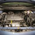 Двигатель Opel A16XER