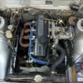 Двигатель Mitsubishi 4G52