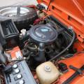 Двигатель ВАЗ-21213
