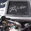 Двигатель Nissan sr20vet