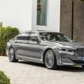 Двигатели BMW 7 серии