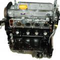 Двигатель Opel Z16YNG