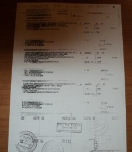 Грузовая таможенная декларация