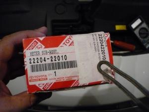 ДМРВ 22204-22010