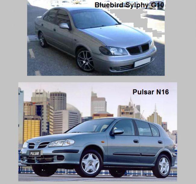 Bluebird Sylphy G10 и 2.Pulsar N16 2001