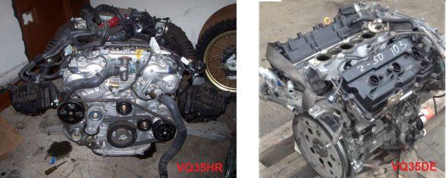 Двигатели VQ35HR и VQ35DE