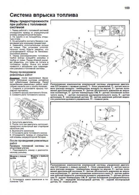 Система двигателей