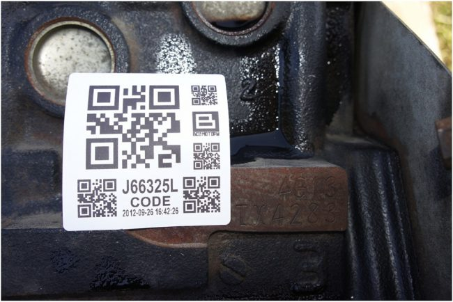 Расположение номера двигателя mitsubishi 4g13