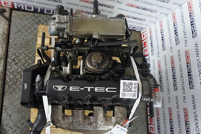 Двигатель A15SMS