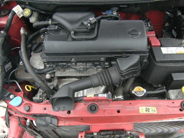 Двигатель CR12DE