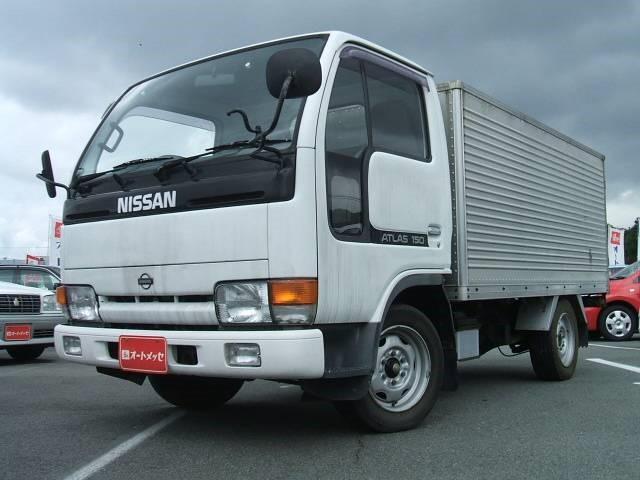 Nissan Atlas H41