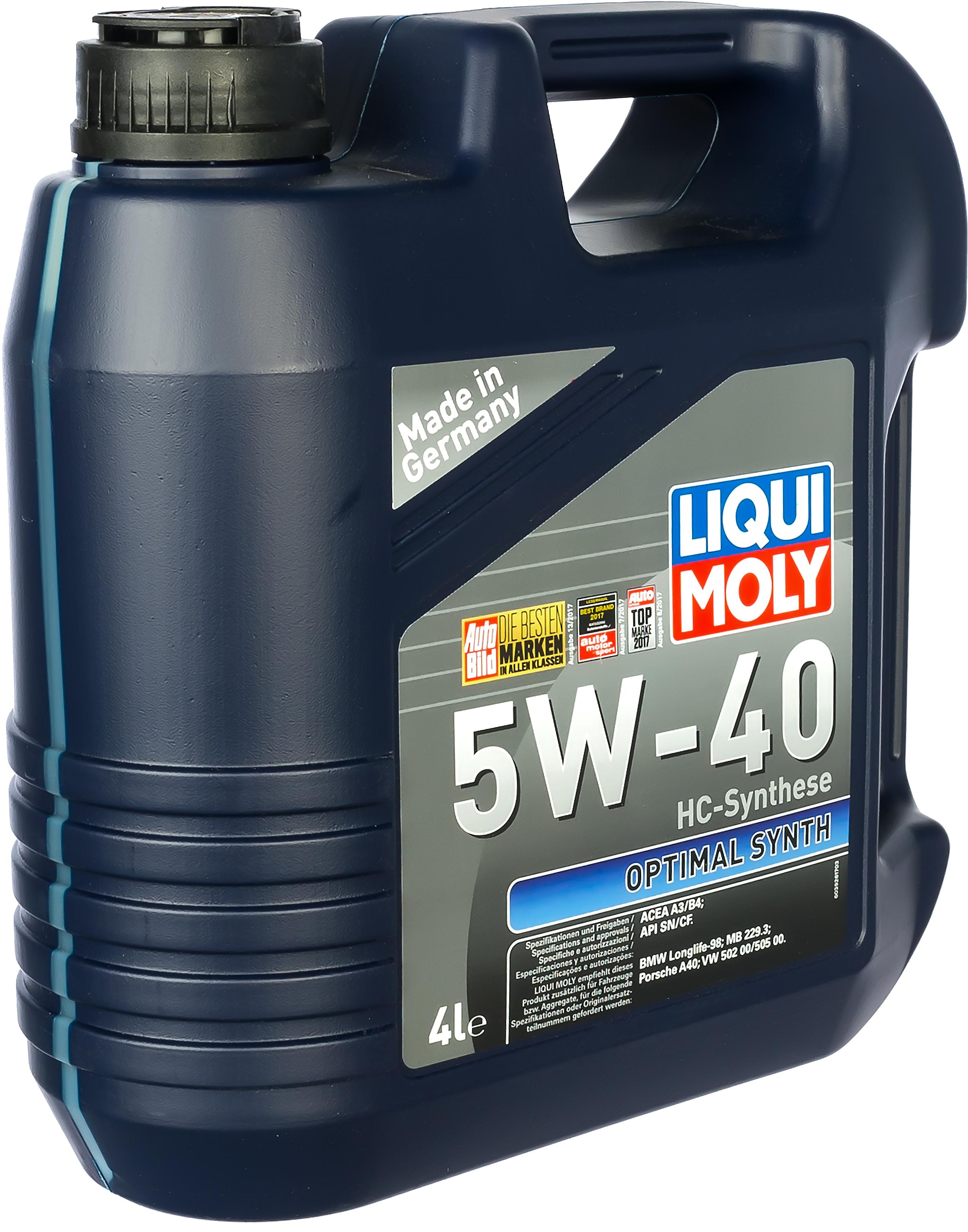 Синтетика 5W-40