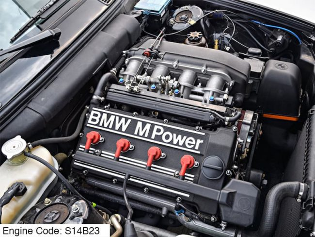 Двигатель BMW S14B23