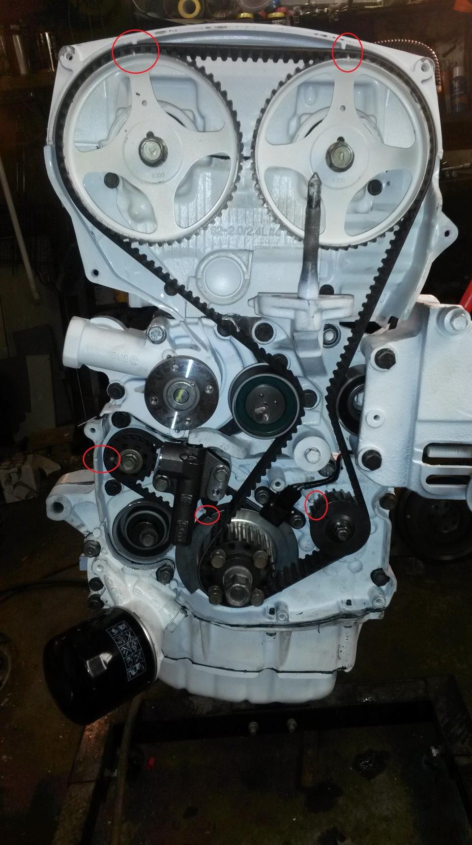 Метки на двигателе G4JP