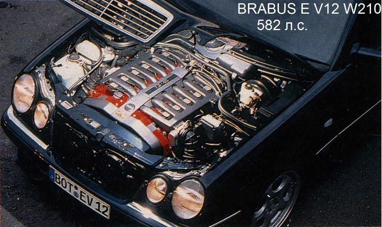 Мотор на Брабусе