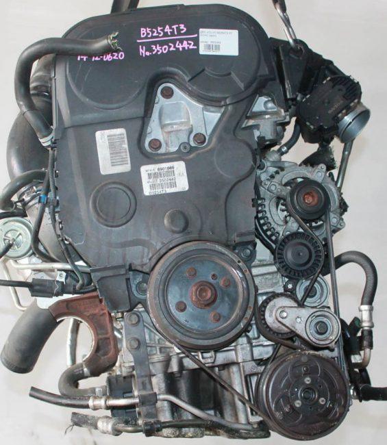 Силовая установка B5254T3