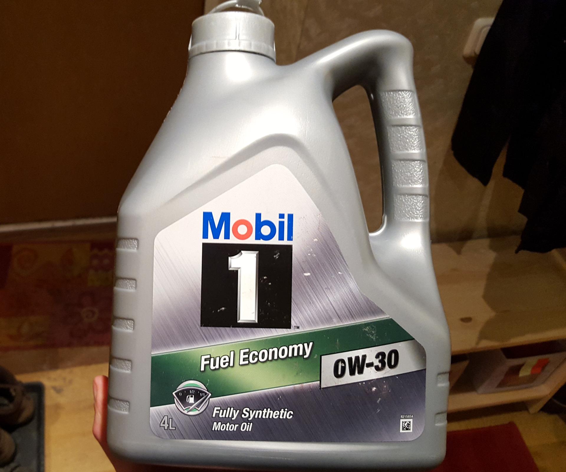 Mobil 1 Fuel Economy считается лучшим для шведского движка