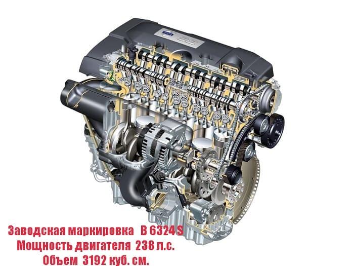 Вольво B6324S двигатель