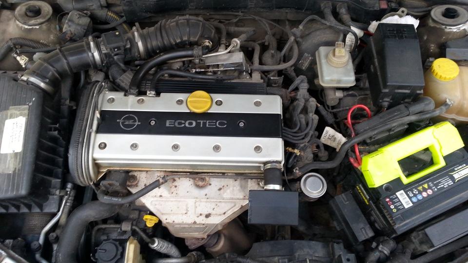 Двигатель Х20XEV