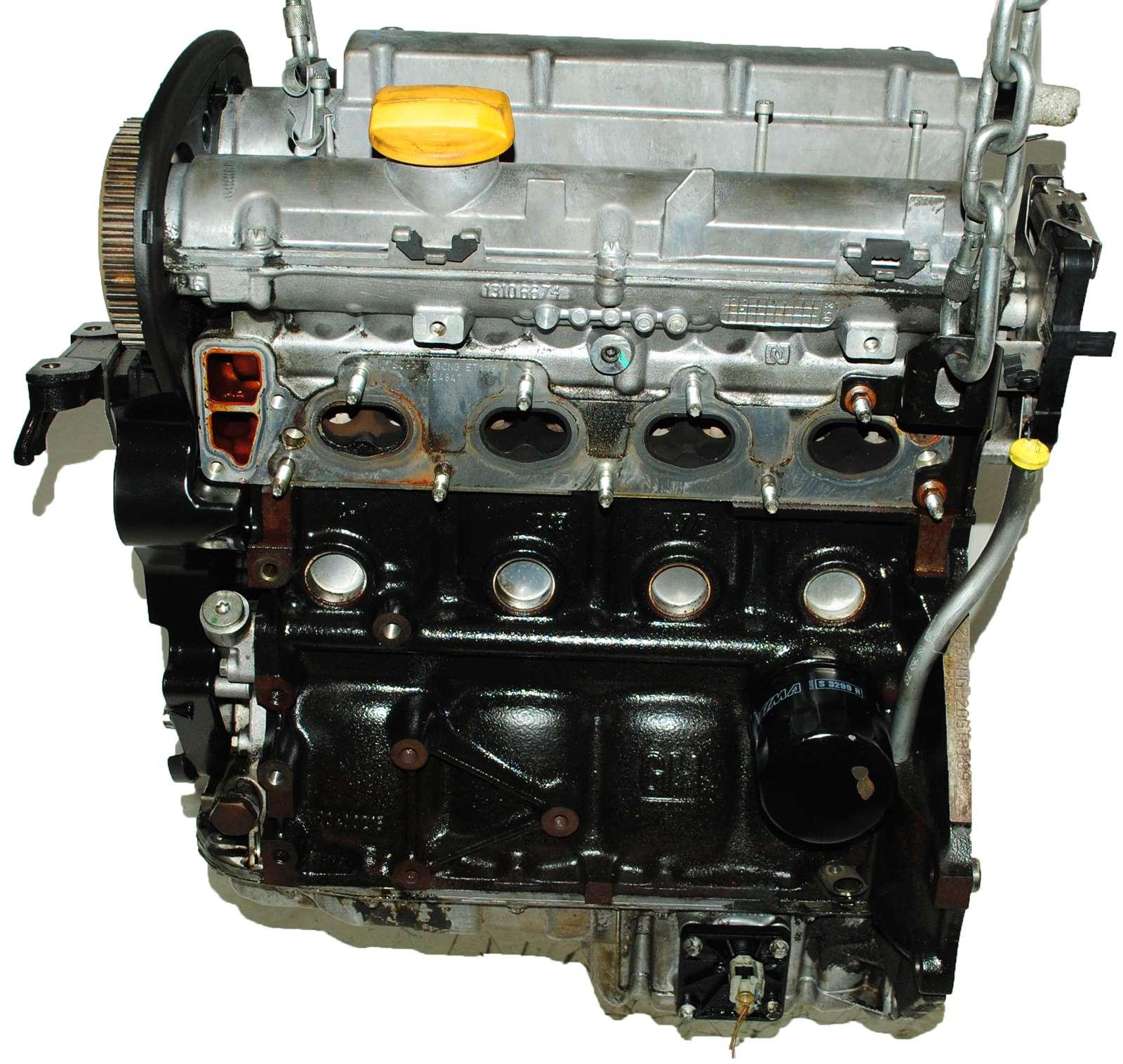 Двигатель Z16YNG