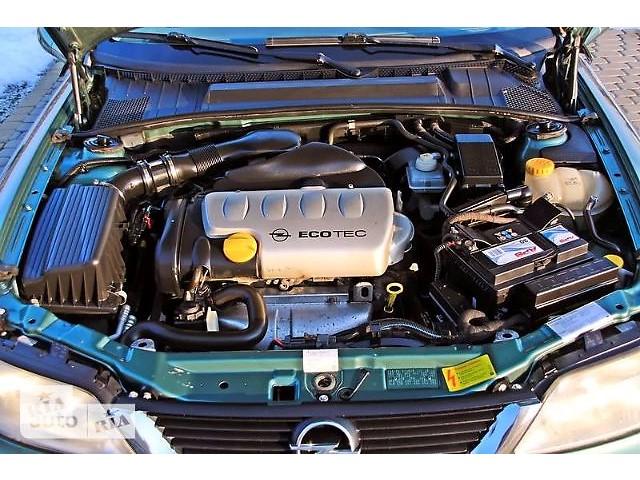 Компоновка моторного отсека на автомобиле Opel Vectra B 1.8 16V