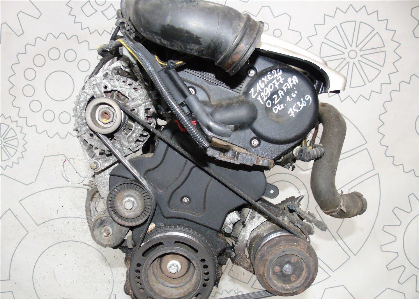 Контрактный двигатель для Opel Zafira A