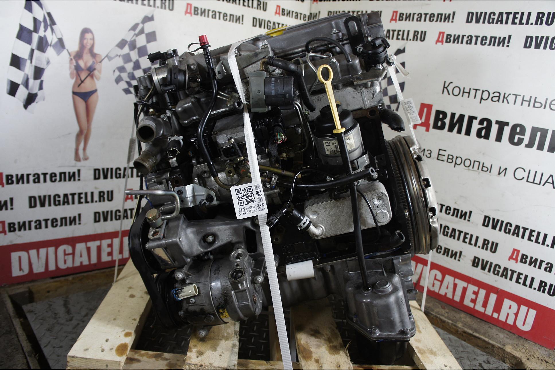 Контрактный двигатель Opel Y22DTH