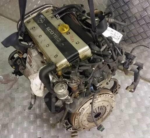 Контрактный двигатель X18XE