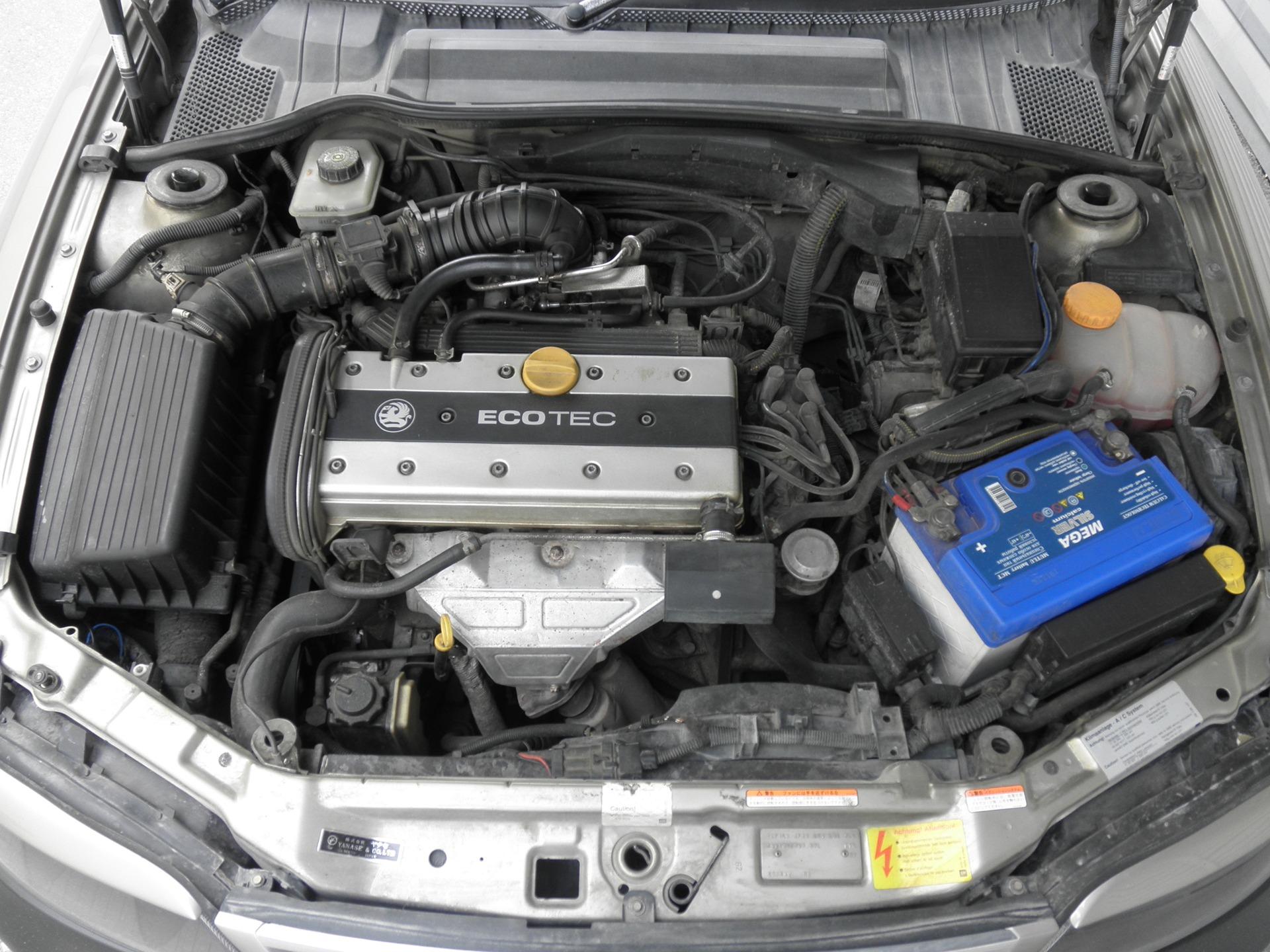 Opel Vectra под капотом