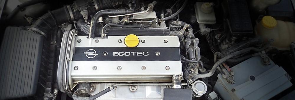 Сердце Vectra B – двигатель X18XE