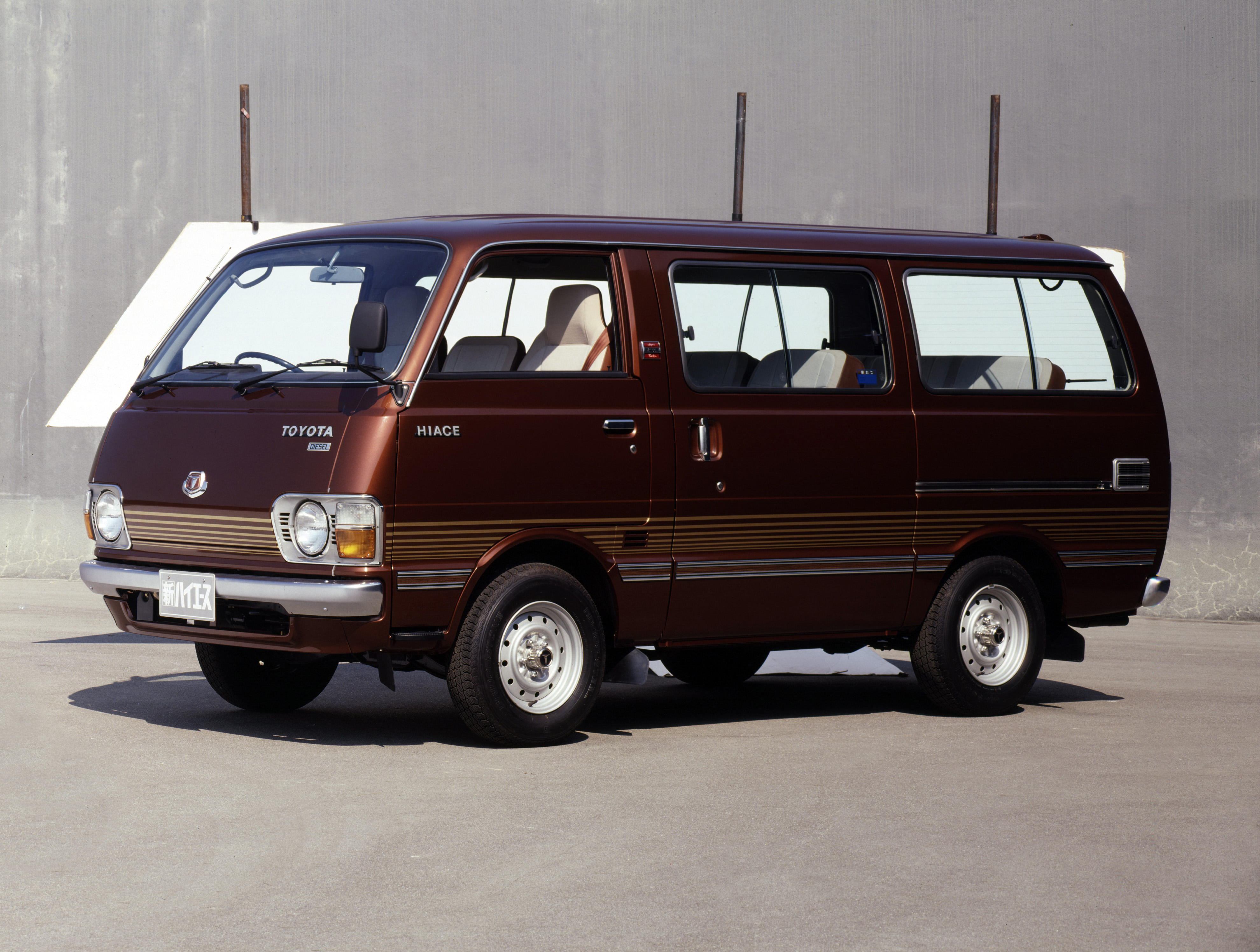 Toyota Hiace 1980 model