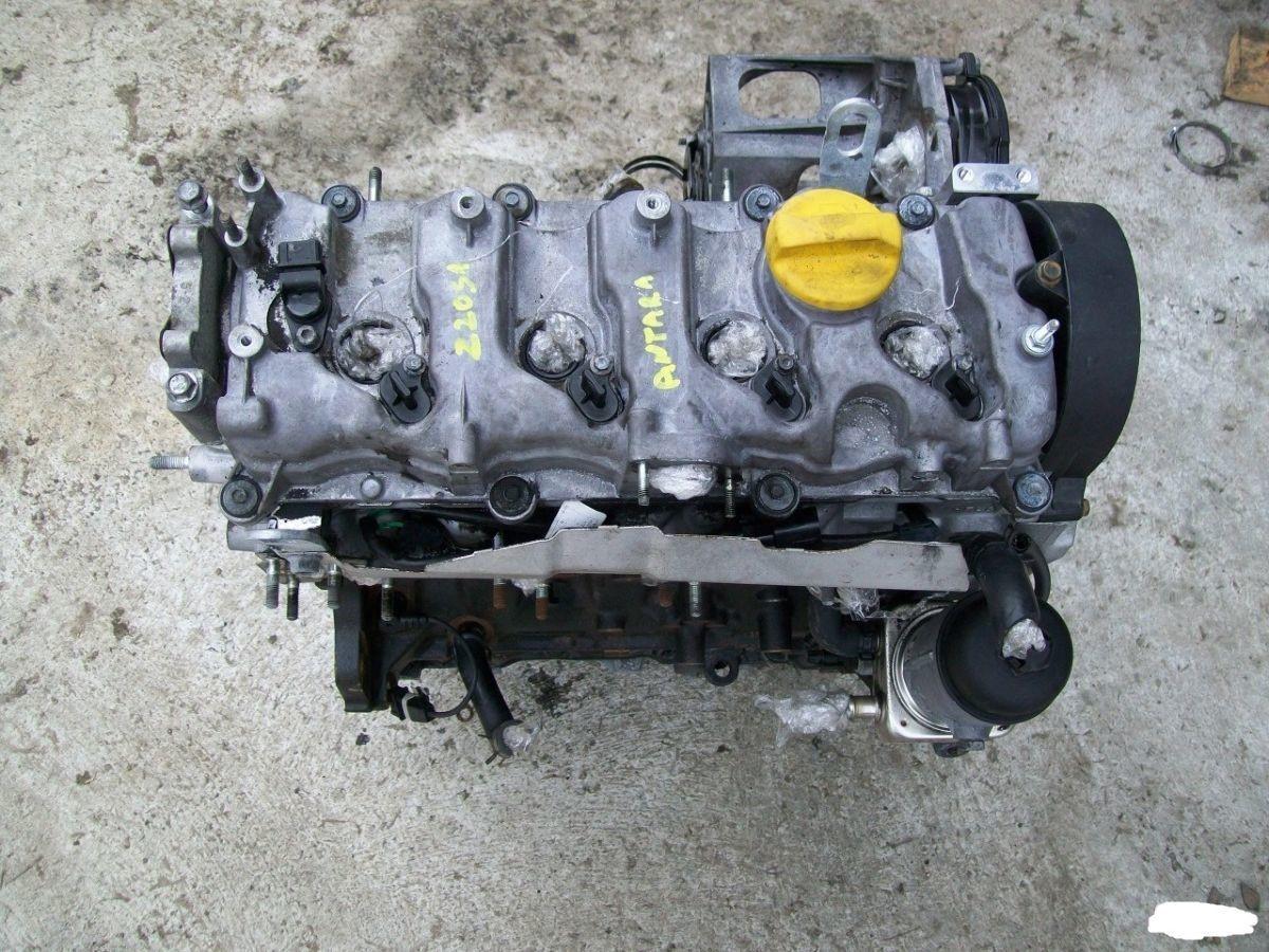 Вид сверху на мотор Z20S1