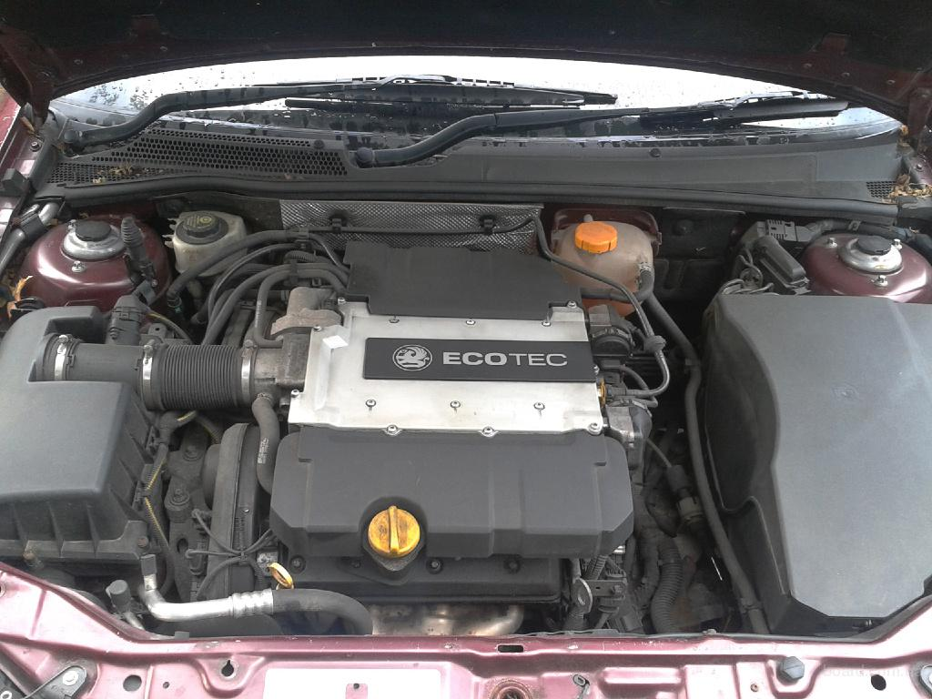 Z32SE под капотом
