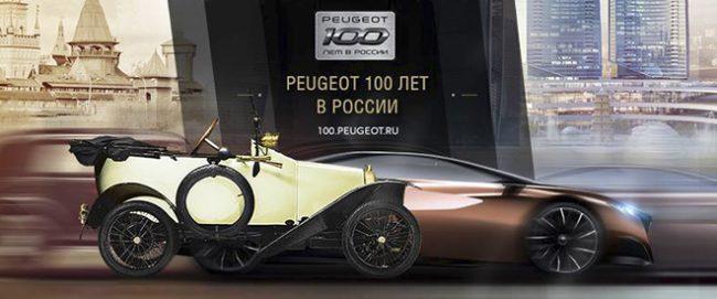 История двигателей Peugeot