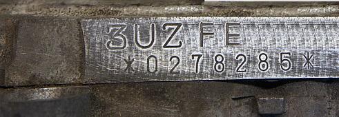 Площадка с номером силового агрегата