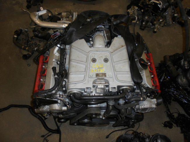 Силовая установка CGWD