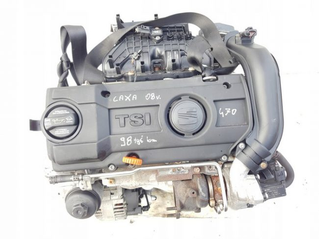 Двигатель CAXA