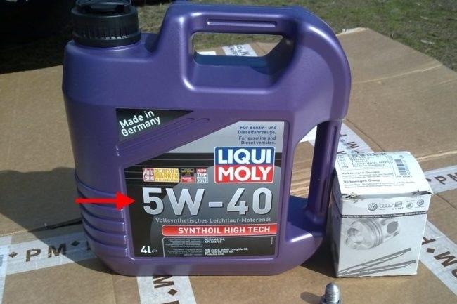 Моторное масло бренда Liqui Moly с вязкостью SAE 5W-40