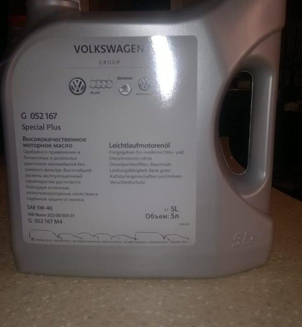 Фирменная смазка с допуском VW 502/505