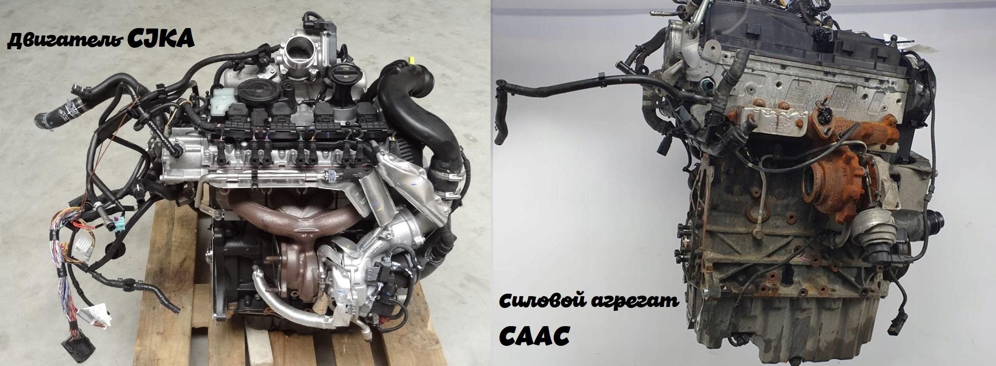 CJKA и CAAC