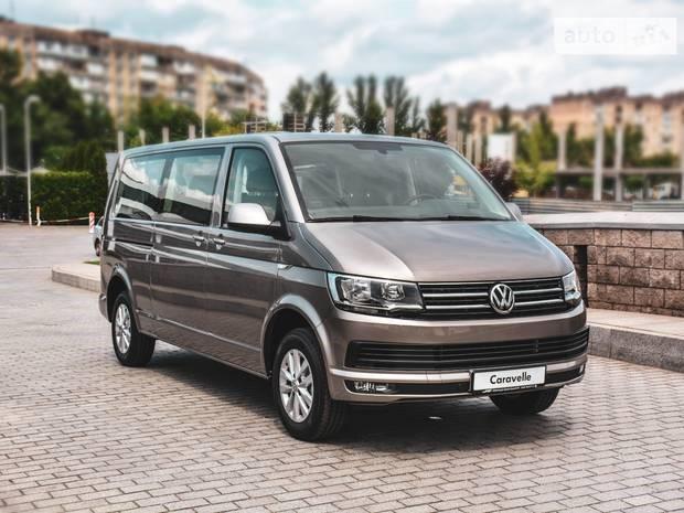 Самый новый Volkswagen Caravelle