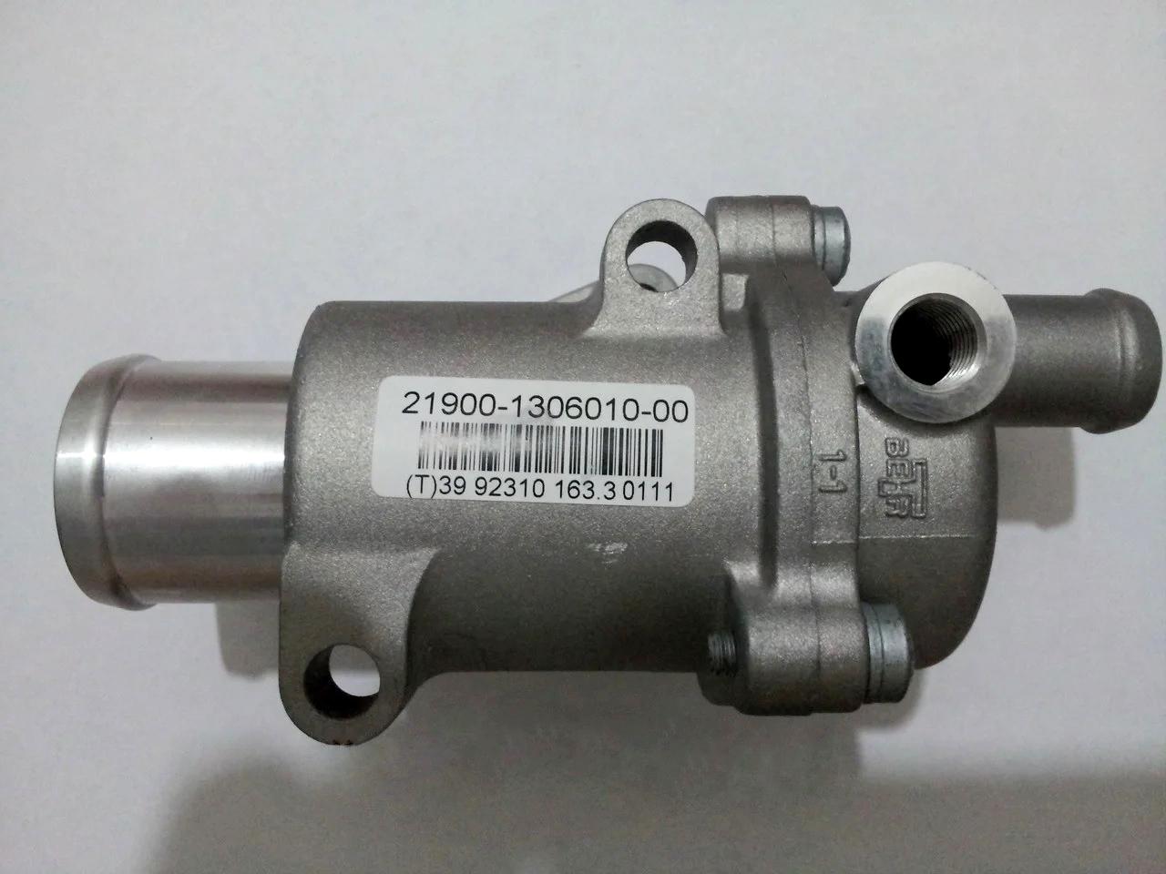 Термостат ВАЗ-11186